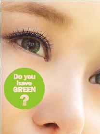 PURFUME GREEN